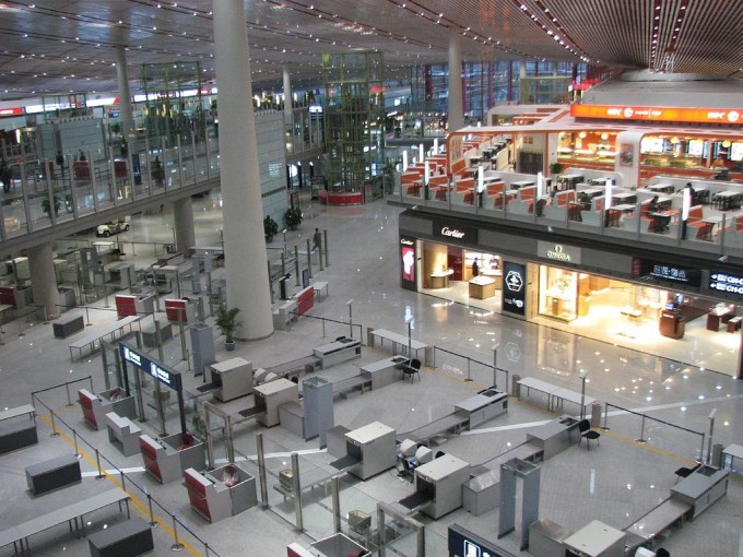 Beijing Capital Airport Duty Free