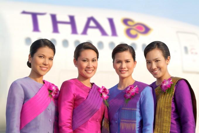Thai Airways – duty free shopping