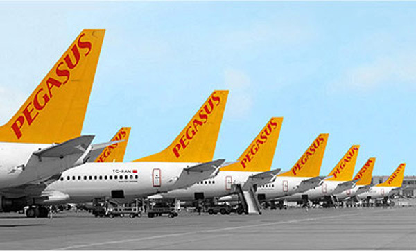 Pegasus Airlines – duty free shopping