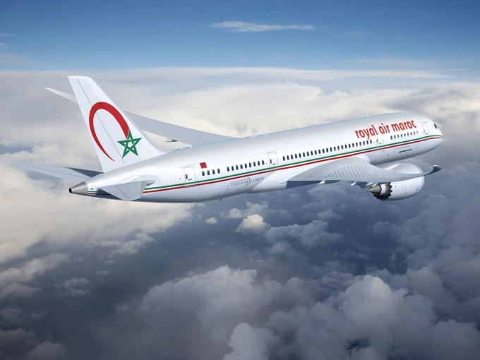 Royal Air Maroc – duty free shopping