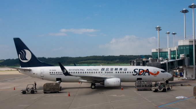 Shandong Airlines – duty free shopping