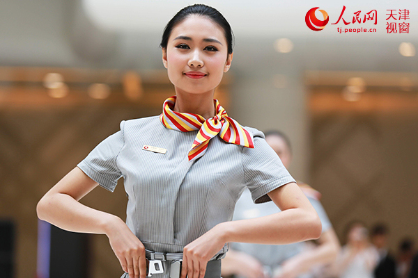 TianJin Airlines – duty free shopping