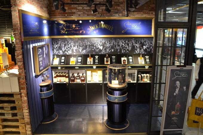 Jack Daniel's brings rare Sinatra Century edition to Heinemann duty free