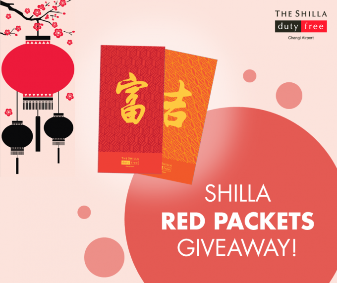 WIN: Shilla Duty Free red packets giveaway