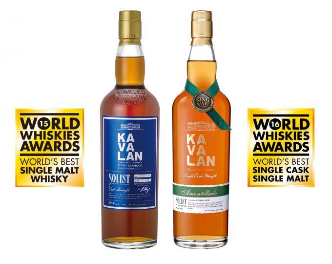 Kavalan celebrates World's Best Whisky awards