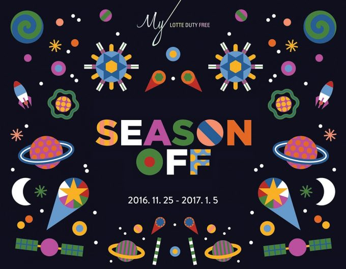 Lotte Duty Free starts 'Season Off' sales extravaganza
