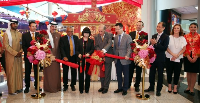 Dubai Duty Free gets festive for Chinese New Year