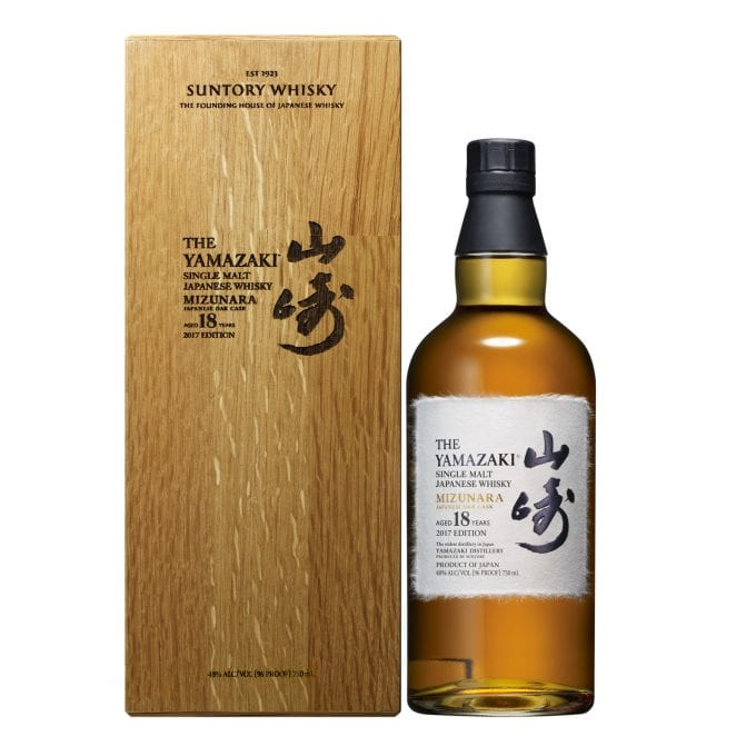 Taste blessed by the passage of time: Suntory introduces The Yamazaki Mizunara 2017 Edition