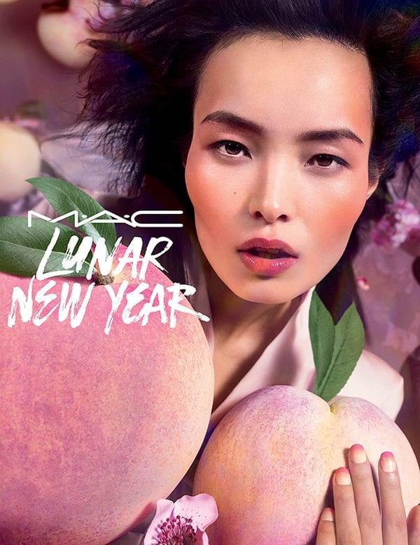 Luck & Fortune: MAC Cosmetics launches Lunar New Year collection