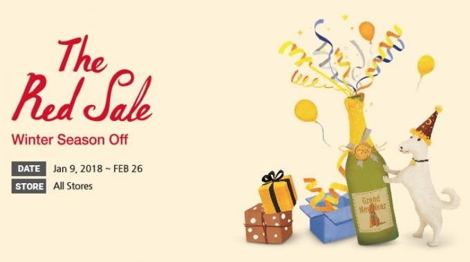 Shilla Duty Free rewards fashionable travellers with The Red Sale
