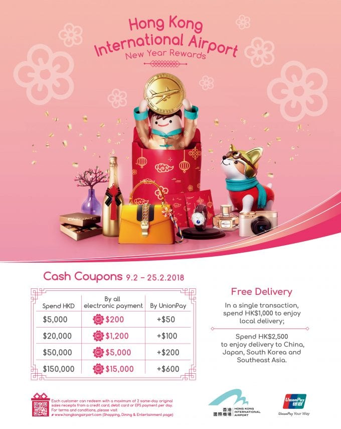 Hong Kong Airport celebrates CNY with instant rewards for shopping travellers