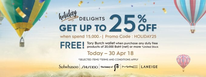 King Power Duty Free wows travellers with 25% off Holiday Delights sale