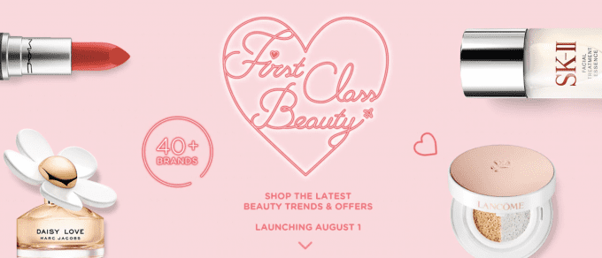 DFS First Class Beauty promotion season is here again