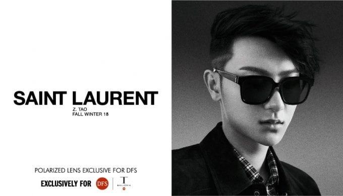 DFS unveils latest Saint Laurent sunglasses in airport exclusive