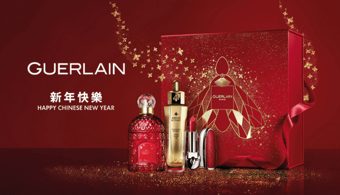 Guerlain's CNY beauty collection comes to DFS stores in major airports