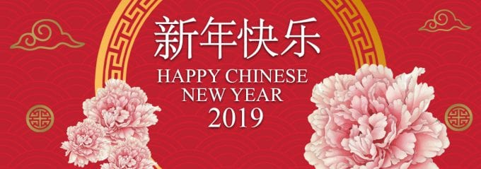 Dubai Duty Free celebrates Chinese New Year with discount deals