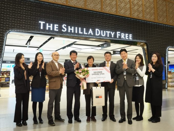 Shilla Duty Free opens at Gimpo to complete Korean airport grand slam