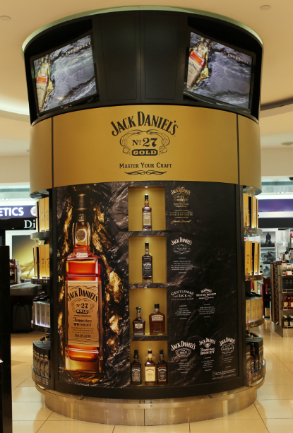Whiskey Gold at Dubai Duty Free