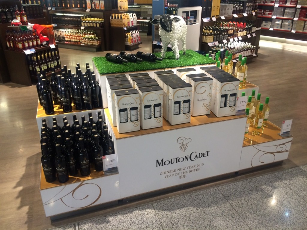 Frankfurt Airport Mouton Cadet Chinese New Year 2015 promo