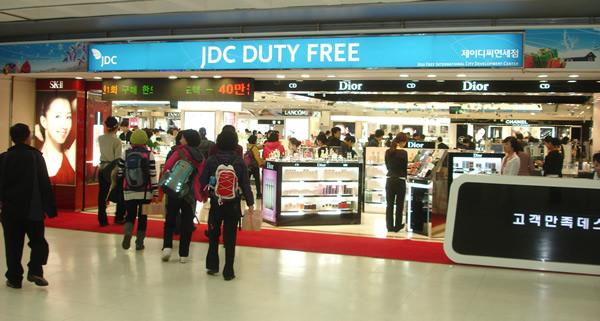 Jeju International Airport Duty Free