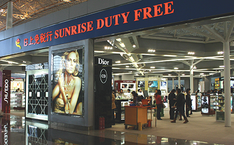 Shanghai Pudong Airport Duty Free