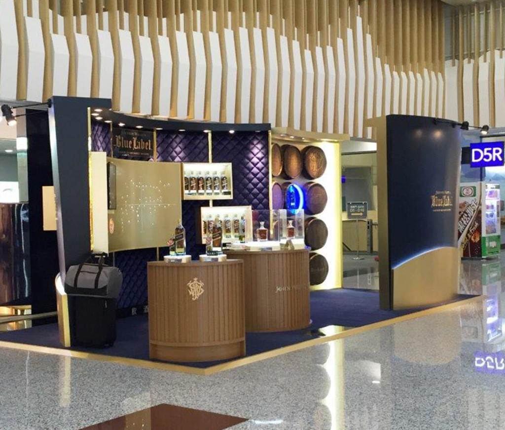 The JOHNNIE WALKER BLUE LABEL boutique in Taoyuan Airport, Taipei