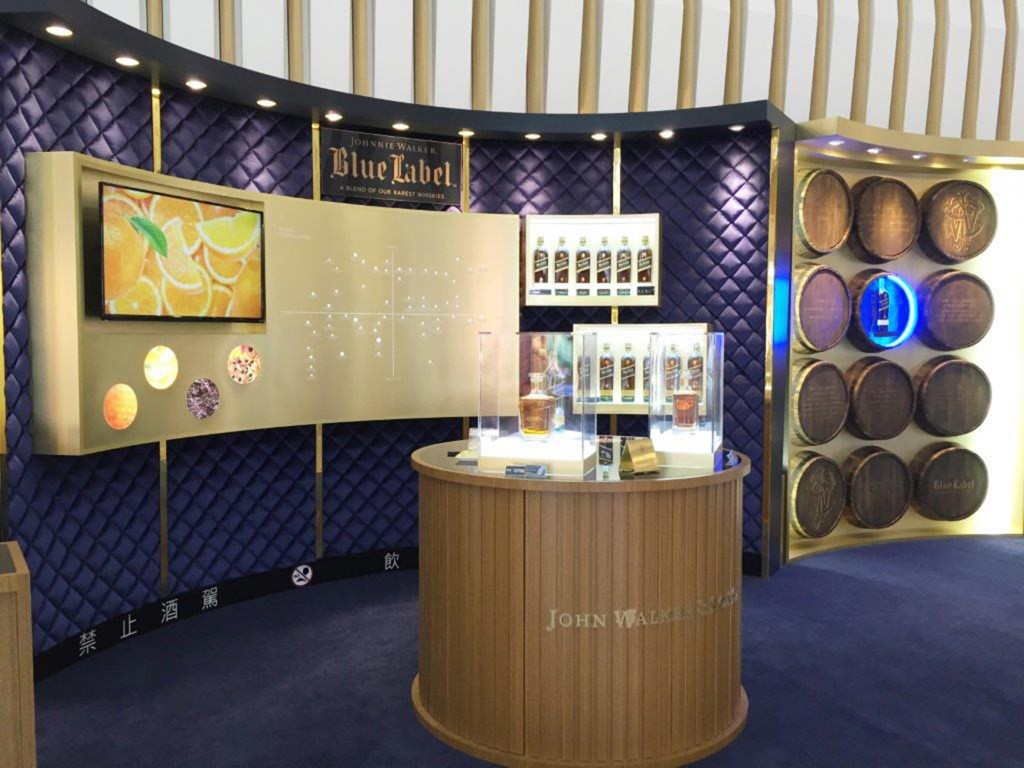 The interior of the JOHNNIE WALKER BLUE LABEL boutique Taoyuan Airport, Taipei