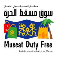 Muscat Duty Free