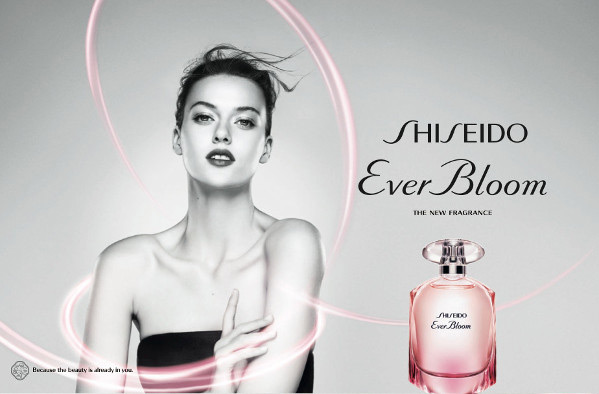 FIRST LOOK: Shiseido Ever Bloom fragrance
