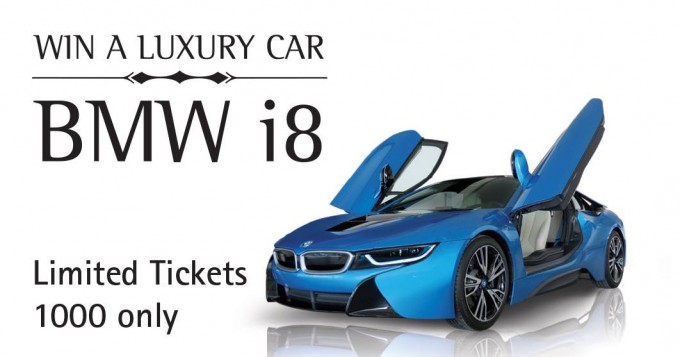 WIN: BMW i8 with Bahrain Duty Free