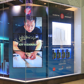 Diageo-GTME-Singapore-Cities-Collection