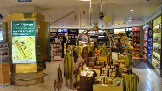 WIN: Abu Dhabi Duty Free goes gold with major promotion