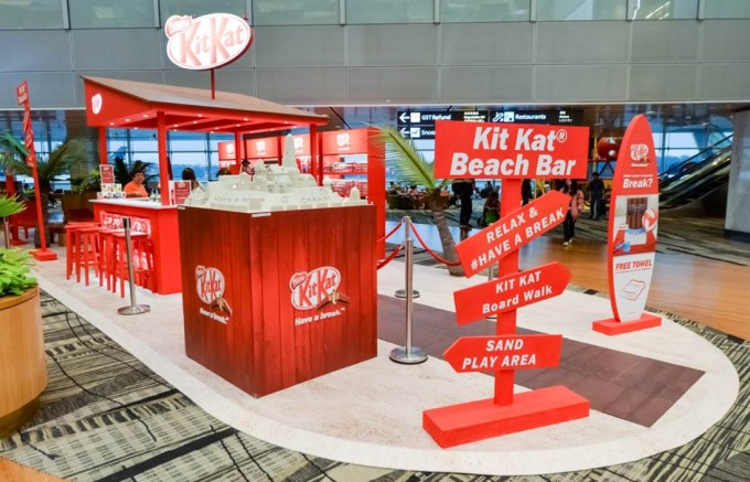 Take a Break: Singapore Changi now has a beach hang-out
