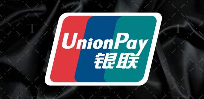 DFS offers 50% boost for Loyal T shoppers with UnionPay cards
