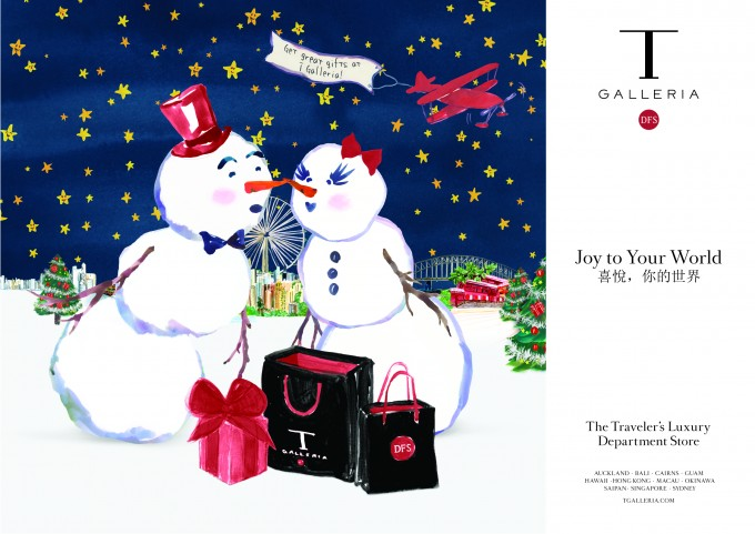 DFS celebrates the joy of giving with global charity campaign
