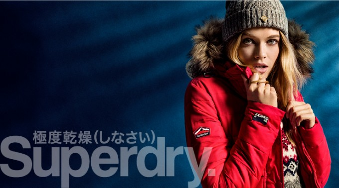 Superdry lands at London Stansted