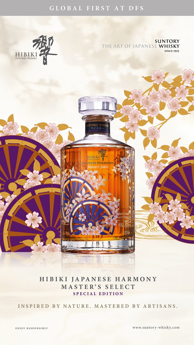 In Harmony: DFS and Hibiki launch special edition Master's Select
