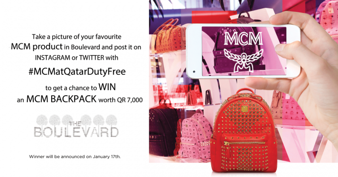 SNAP: Shoot to Win a MCM backpack at Qatar Duty Free