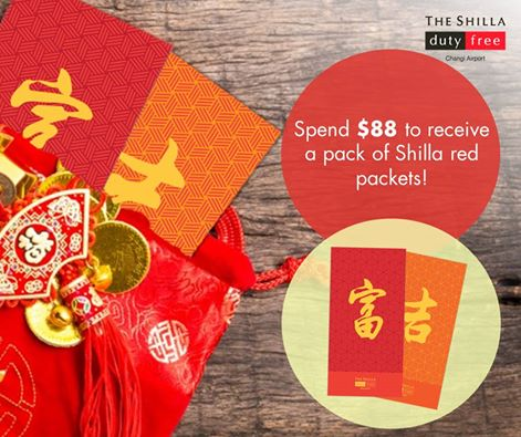 Shilla Duty Free starts CNY celebrations with special offers