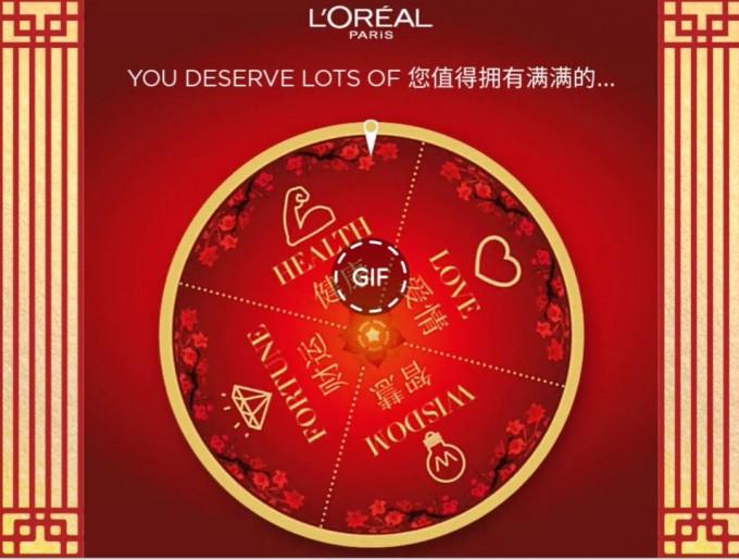 L'Oreal & Shilla spin to win in Singapore