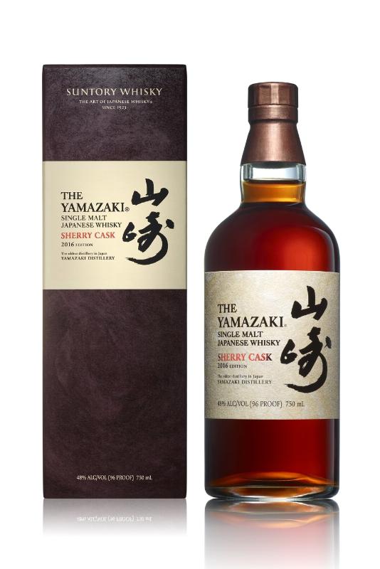 FIRST LOOK: Suntory Yamazaki Sherry Cask 2016
