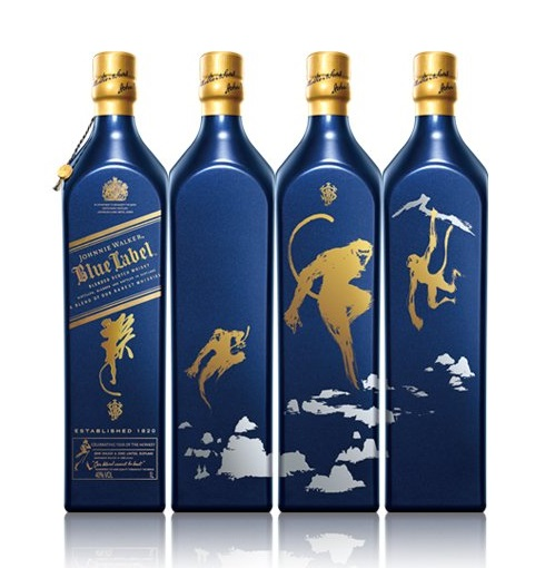 Johnnie Walker Blue Label Year of the Monkey special edition launched