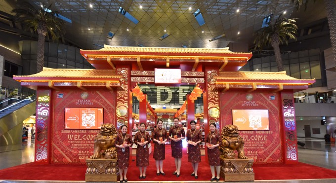 Qatar Duty Free celebrates Chinese New Year with Hongbao gifts & special discounts