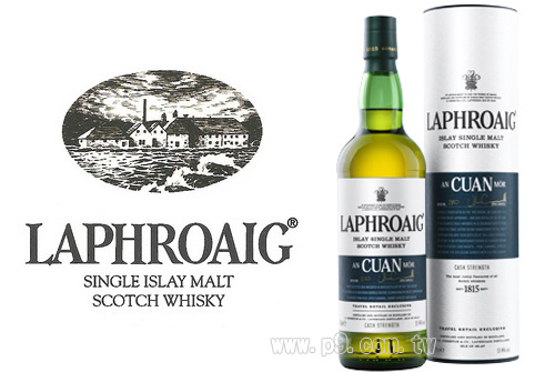SAVE: 10% off duty-free exclusive Laphroaig at Aelia New Zealand