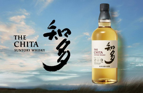 Suntory unveils The Chita Japanese whisky – Exclusive to duty-free