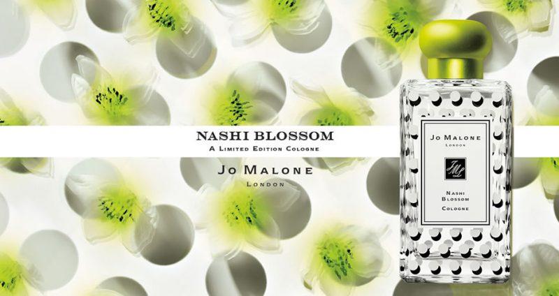 bt-jo-malone-nashi-blossom-943-500