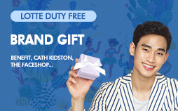 Lotte Duty Free opens brand gifting event