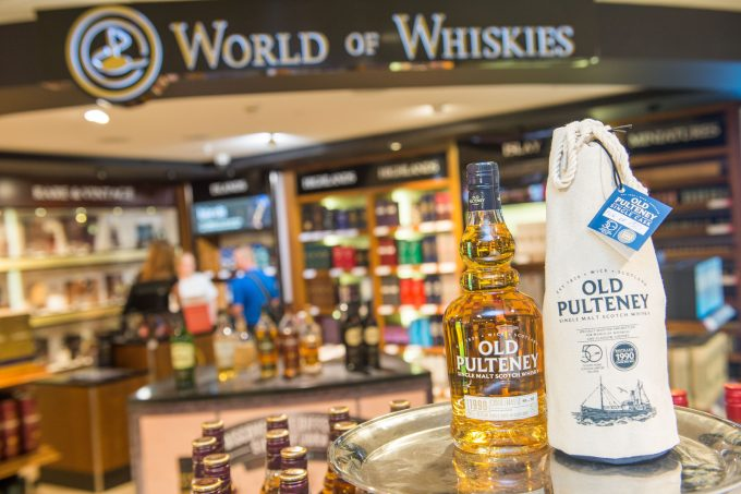 Old Pulteney partners with Glasgow Airport & World Duty Free to launch 50th Anniversary Exclusive
