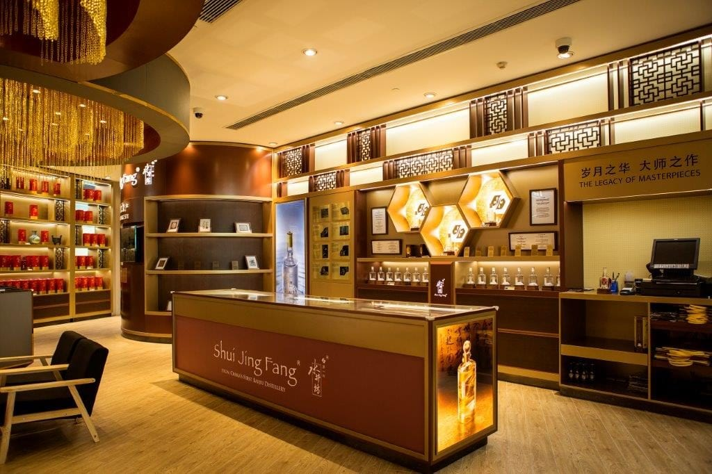 SHUI JING FANG space at JOHNNIE WALKER HOUSE in Beijing Capital International Airport