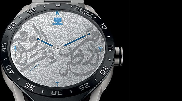 Unveiled: Tag Heuer introduces its first Arabic smart watch